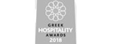 greek-hospitality-awards-2018