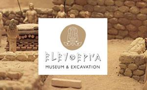 eleftherna-banner