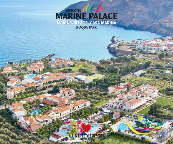 MARINE VILLAGE - CASA MARINA & AQUA PARK