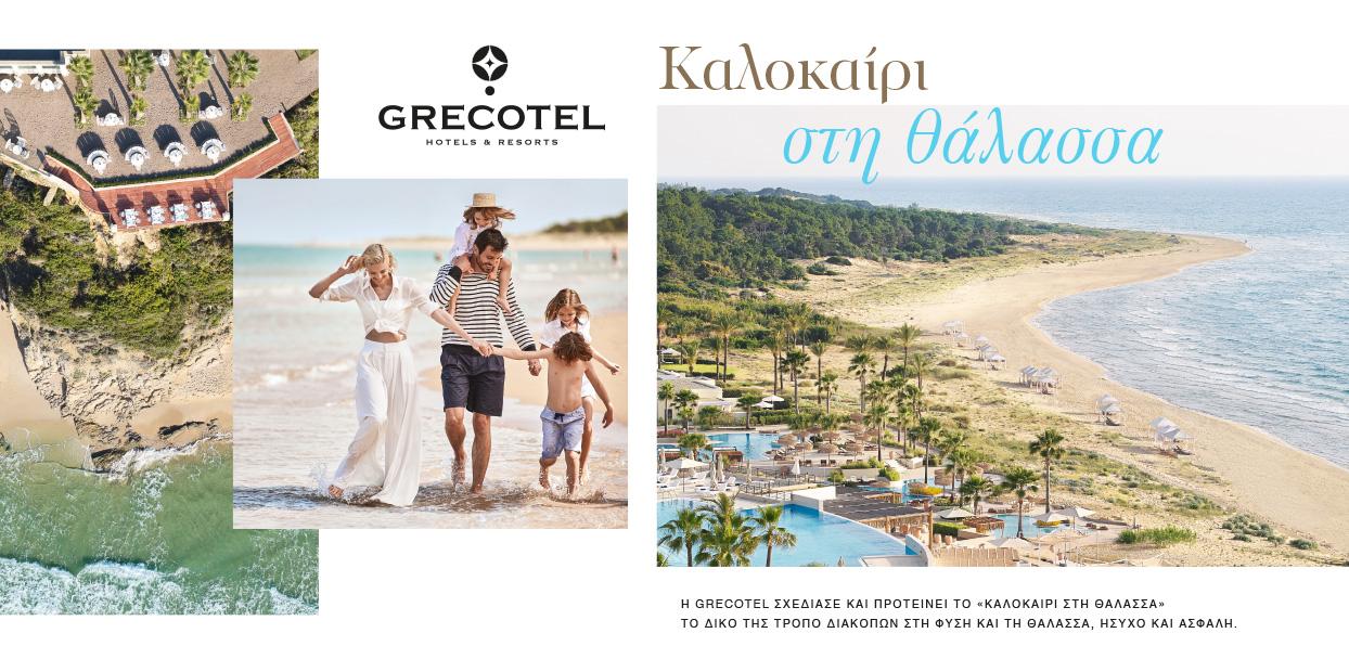01-grecotel-summer-offers-greek-resorts