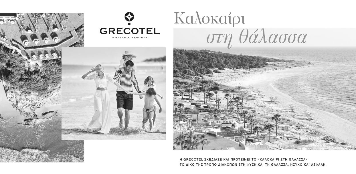 01-grecotel-summer-offers-greek-resorts-Bw