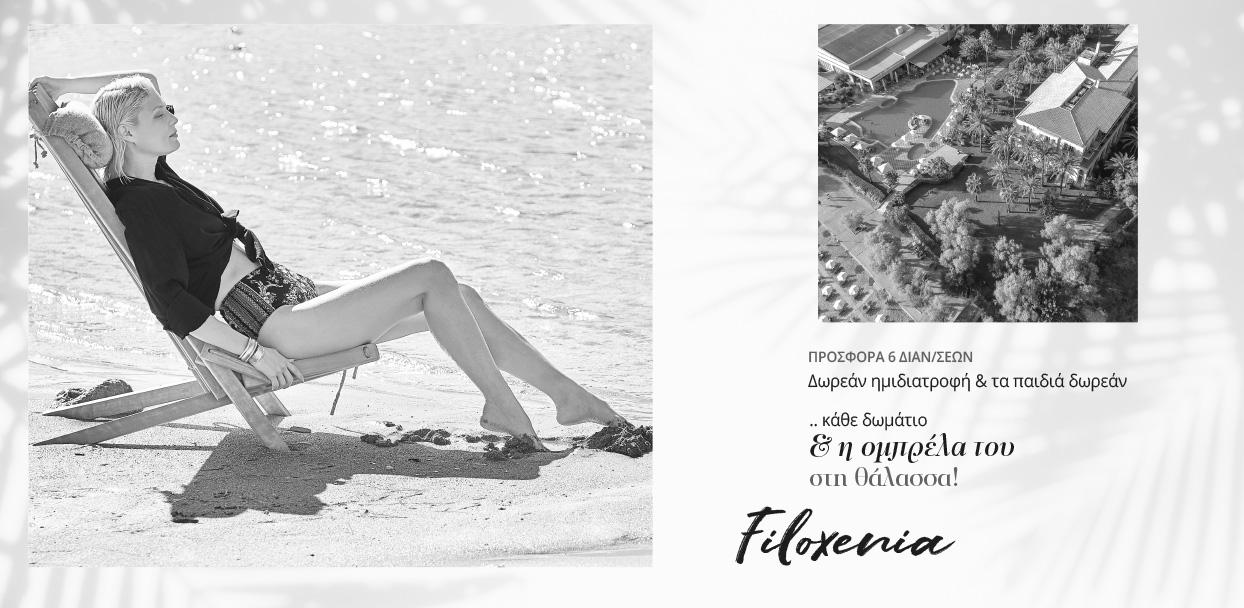 05-filoxenia-kalamata-family-resort-peloponnese-bw