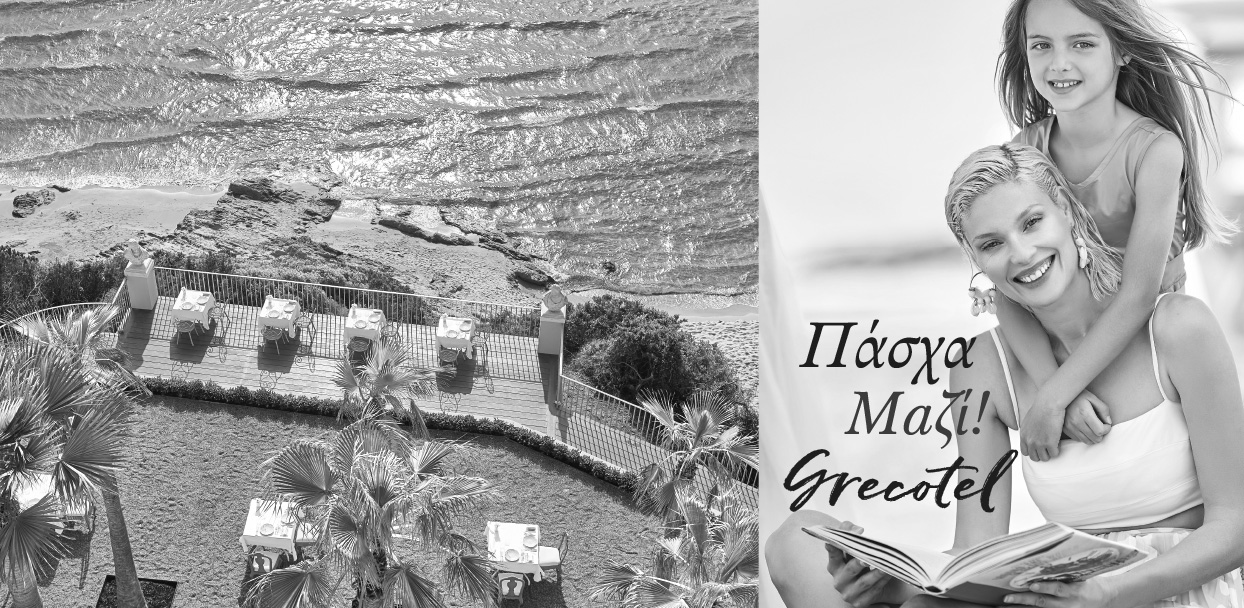 01-easter-packages-in-grecotel-resorts-in-greece_bw