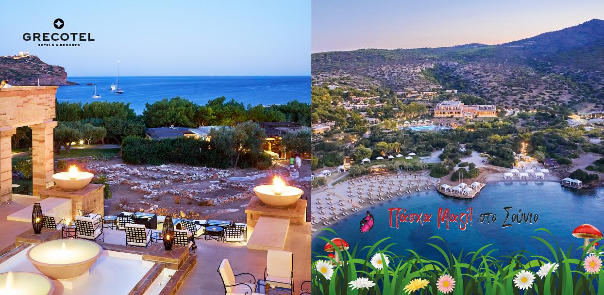 02-grecotel-cape-sounio-resort-in-attica-easter-offers