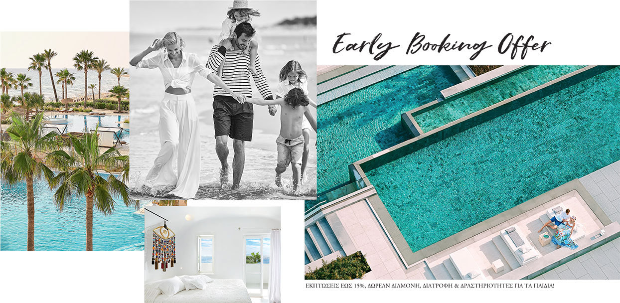 Early-Booking-Offer-Grecotel-el