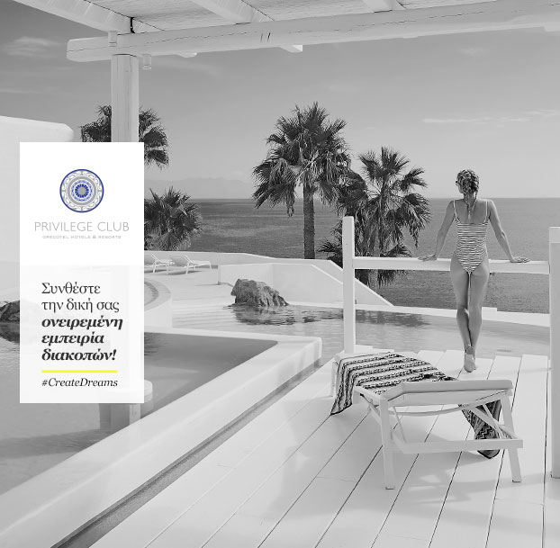 grecotel-create-dreams-campaign-2016-greek_bw