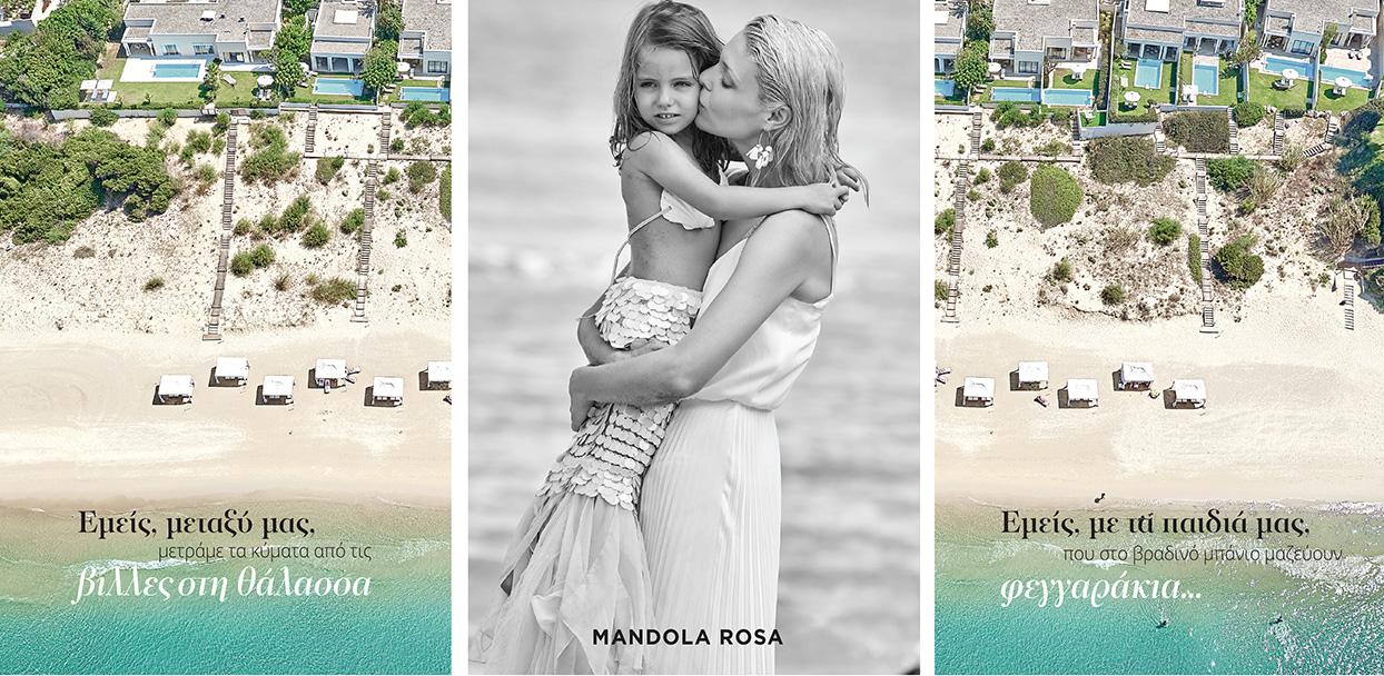 mandola-rosa-resort-peloponnese