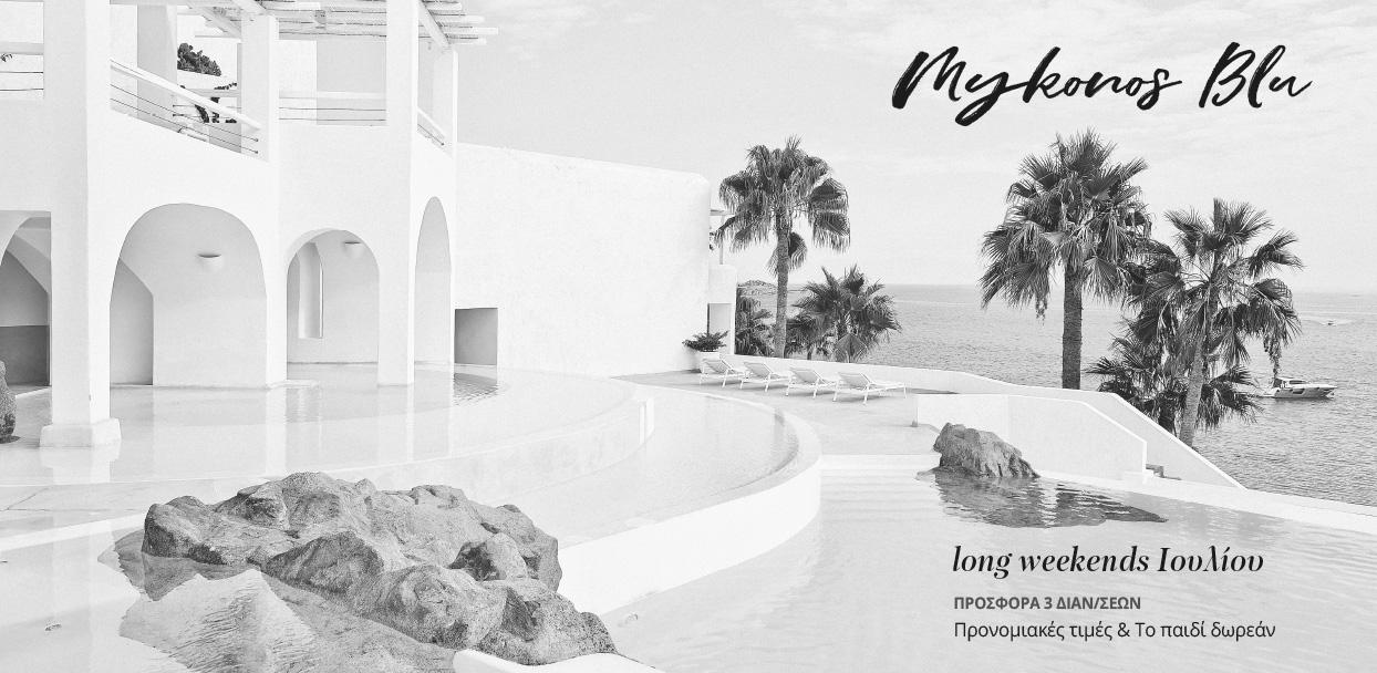 mykonos-blu-luxury-resort-bw