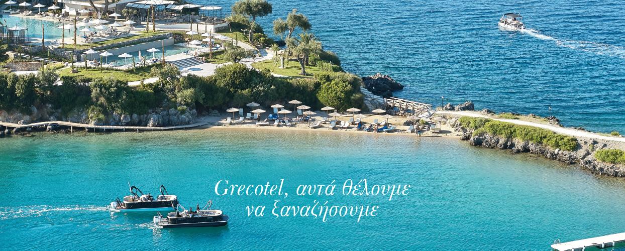 grecotel-beach-resorts-in-greece