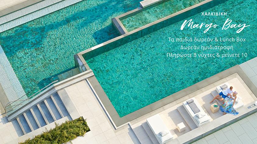 01-margo-bay-grecotel-luxury-resort-in-halkidiki