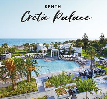 02-grecotel-creta-palace-luxury-resort-in-crete