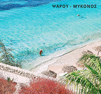 02-mykonos-blu-luxury-resort-in-greece