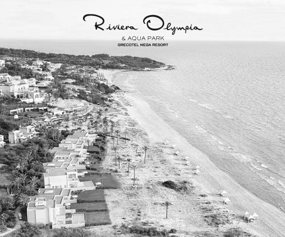 LA RIVIERA - OASIS - <br>MANDOLA ROSA ΒΙΛΛΕΣ