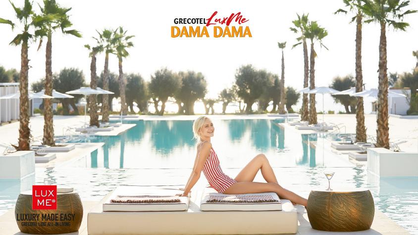 01-dama-dama-grecotel-luxme-resort