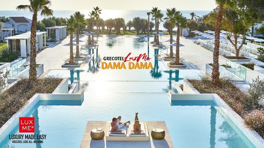 04-dama-dama-grecotel-luxury-resort-holidays-in-rhodes-greece