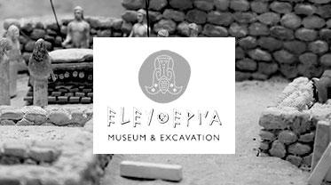 eleftherna-museum_bw