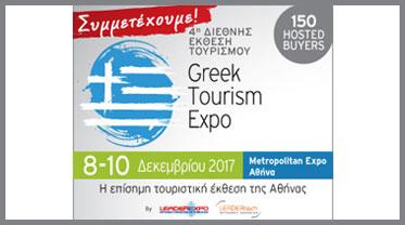 GREEK TOURISM EXPO 2017
