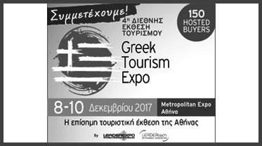 greek-tourism-expo-2017-2_bw