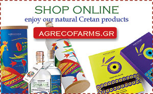 agreco-farm-banner-e-shop
